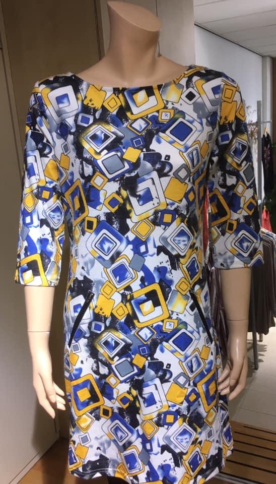 Vegas jurk blokje in blokje blauw/geel